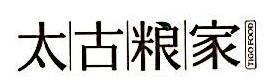 厦门太古粮家电子商务有限公司 最新采购和商业信息
