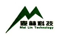 沈阳麦林科技有限公司 最新采购和商业信息