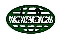 深州市利达纺织有限公司 最新采购和商业信息