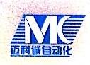 东莞市联勖自动化有限公司 最新采购和商业信息