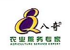 辽宁八奇现代农业科技有限公司