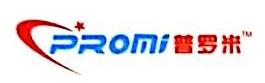 深圳市普罗米科技有限公司 最新采购和商业信息