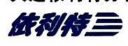 大连依利特分析仪器有限公司 最新采购和商业信息