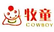 广州牧童水上乐园设备有限公司 最新采购和商业信息