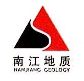 重庆南江地质工程勘察设计院