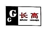 湖南长高高压开关集团股份公司 最新采购和商业信息
