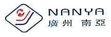 广州市南亚博恩锅炉机电设备有限公司 最新采购和商业信息