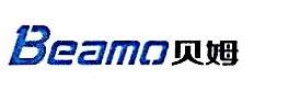 北京贝姆热能科技有限公司