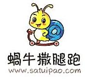 青岛元皓国际物流有限公司 最新采购和商业信息