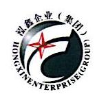 呼和浩特市泓鑫嘉泰机电设备有限公司 最新采购和商业信息