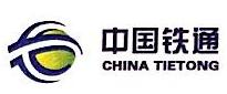 北京华铁广通电信技术有限公司 最新采购和商业信息