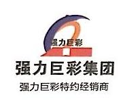 杭州百赛电子有限公司 最新采购和商业信息