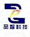 南阳品智电子有限公司 最新采购和商业信息