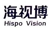 深圳海视博专显科技有限公司 最新采购和商业信息