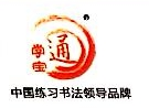 深圳市通学宝电子商务有限公司 最新采购和商业信息