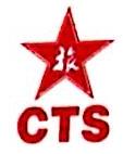 内蒙古中国旅行社有限责任公司呼伦贝尔市分公司