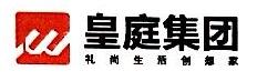 重庆皇庭珠宝广场有限公司 最新采购和商业信息