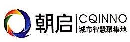 广东朝启创新创业孵化器有限公司 最新采购和商业信息