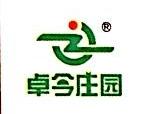 河南小农丫农业科技有限公司 最新采购和商业信息