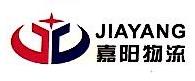 南京嘉阳物流有限公司 最新采购和商业信息