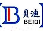 深圳市贝迪科技有限公司