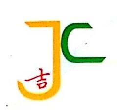 淮北吉成交通设施安装有限公司 最新采购和商业信息