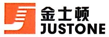 杭州金士顿实业有限公司 最新采购和商业信息