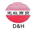 荆门市定红商贸有限公司 最新采购和商业信息
