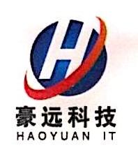 广州豪远信息科技有限公司 最新采购和商业信息