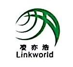 深圳市凌亦浩实业有限公司 最新采购和商业信息