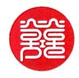 北京麦禾广告有限公司 最新采购和商业信息