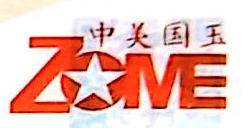 甘肃中美国玉水果玉米科技开发有限公司 最新采购和商业信息