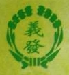 重庆义发成功建材集团有限公司 最新采购和商业信息