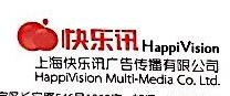 上海快乐讯广告传播有限公司