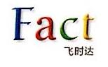 深圳市飞时达科技有限公司 最新采购和商业信息