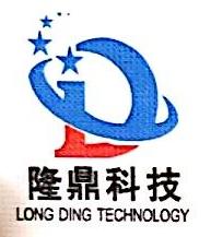 四川隆鼎科技有限公司 最新采购和商业信息