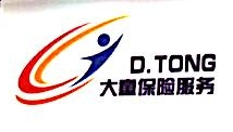 大童保险销售服务有限公司广东分公司