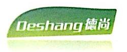 杭州德尚环保包装制品有限公司 最新采购和商业信息