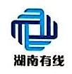 湖南星通网络有限公司 最新采购和商业信息
