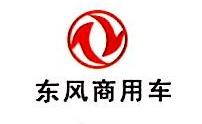 新疆恒信工贸有限公司 最新采购和商业信息