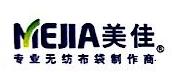 东阳市美姿日用品有限公司 最新采购和商业信息