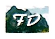 宁波江东福达塑料模具机械厂 最新采购和商业信息