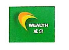 江西威尔石油化工有限公司 最新采购和商业信息