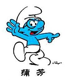 四川川煤第六工程建设有限公司