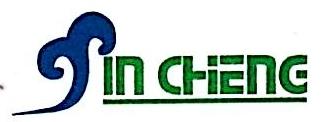 武汉金成电器设备有限责任公司 最新采购和商业信息