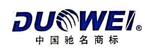 哈尔滨多维彩钢压型板有限公司