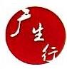 杭州凹凸文化艺术策划有限公司 最新采购和商业信息