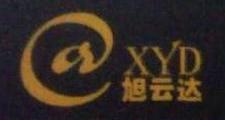 深圳市旭云达科技有限公司 最新采购和商业信息