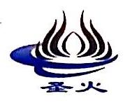 长沙圣火机电设备有限公司 最新采购和商业信息