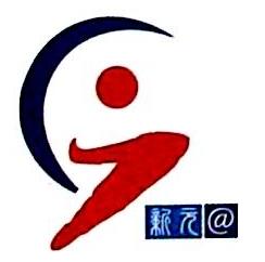 宁德市新元商贸有限公司 最新采购和商业信息